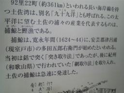 2008031111100000